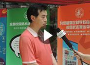 吉林教育电视台采访全国青少年武术指导委员会副主任毛吉成