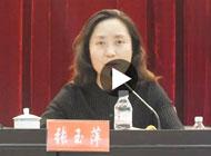 国家体育总局武术管理中心副主任张玉萍总结讲话