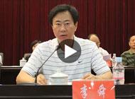 湖南省体育局局长李舜讲话