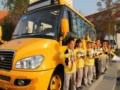 校车安全管理条例