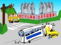 中小学生交通安全