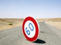 校车最高时速拟禁超60公里