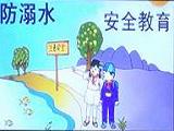 """扬州""""防溺水""""幻灯片见实效 简单易学广受欢迎"""