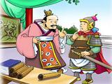 孙权喻吕蒙读书