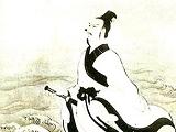 中国古代的哲学家思想家