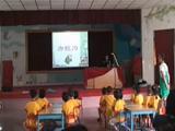 幼儿园里的国学课