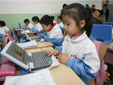 教育调查:培养信息时代小公民