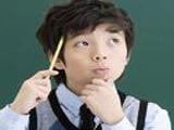 7招培养孩子独立思考的能力