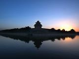 晚清中国人眼中的世界