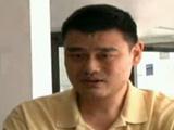 姚明谈刘翔带伤参赛:请珍惜丰碑式运动员