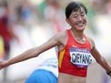 中国藏族选手切阳什姐竞走获铜牌