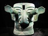 三星堆遗址—青铜竖目面具