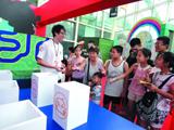 第九届中国(常州)国际动漫艺术周开幕