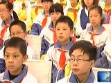 江苏启动中小学生交通安全教育活动