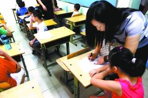 120余万中小学生迎来新学年 北京数字学校明日开课