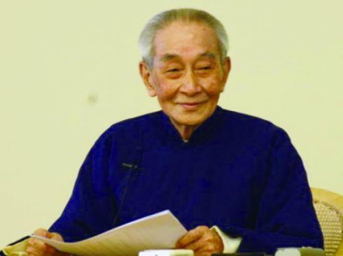 南怀瑾讲国学:《黄帝内经》中蕴含的智慧