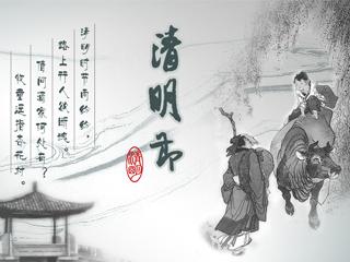 都是中国传统节日 清明为啥按阳历算?