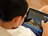 2岁半男孩玩iPad致近视500度 从iPad1玩到iPad3