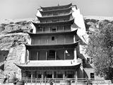 甘肃古代文化与中华文明的形成