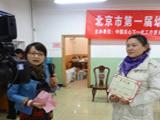 中国校园健康行动在台州举行爱眼护眼公益活动