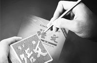 曹文轩:语文课的几个辩证关系