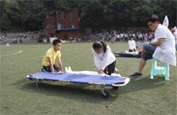 九龙坡:提高应急能力 举办中小学生安全运动会