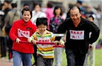 """北京举行小学生""""健康节"""" 全家总动员亲子齐上阵"""