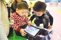 影响孩子心理健康 iPad成瘾危害不亚于毒品