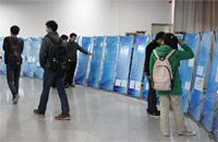 西海岸大学生科技创新成果展