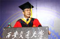 西安交通大学校长郑南宁:价值观教育 大学的使命