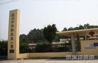 台湾远东集团捐建亚东小学 打造山区里的现代化校园