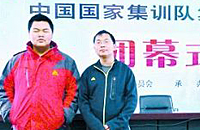 郑州14岁男孩入选奥数国家队被保送北大(图)