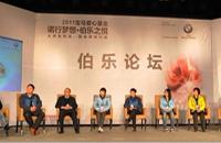 """杭州大学生创业起步校园 毕业一年赚""""宝马5系"""""""