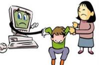 青少年网瘾诊断标准与征兆