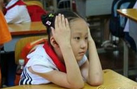孩子的学习成绩不好怎么办?