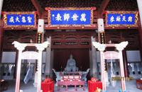 文庙祭祀的文化意义