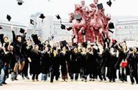 大学生的就业心理需要调整