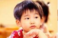 孩子智力80%在8岁前完成