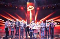感动中国·2012年度人物颁奖典礼
