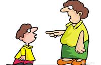 如何与孩子沟通才有效