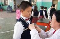 GB16134-2011 中小学生健康检查表规范