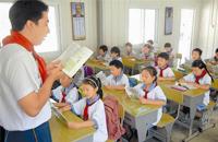 GB/T17224-1998 小学生一日学习时间卫生标准