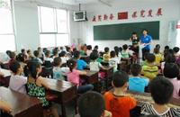 GB7793-2010 中小学校教室采光和照明卫生标准