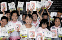 GB/T18359-2009 中小学教科书用纸、印制质量要求和检验方法