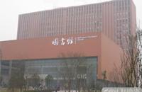 JGJ38-1999 图书馆建筑设计规范