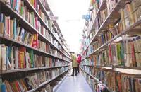 WH0502-1996 公共图书馆建筑防火安全技术标准