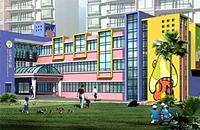JGJ39-1987 托儿所、幼儿园建筑设计规范