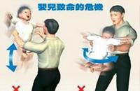北京儿童医院:千万别这样逗宝宝