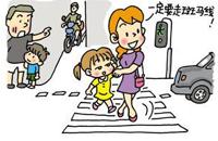 正午及放学时儿童交通事故多发