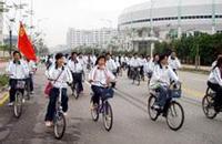 骑自行车要注意哪些安全事项?